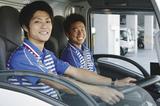 佐川急便株式会社 仙台営業所のアルバイト情報