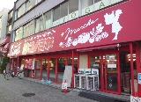 コノミヤ東山店のアルバイト情報