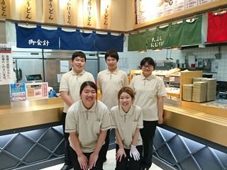 フジグラン東広島2F【フードコート東広島店】/株式会社フジファミリーフーズのアルバイト情報
