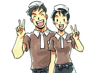 フードコート広島店のアルバイト情報