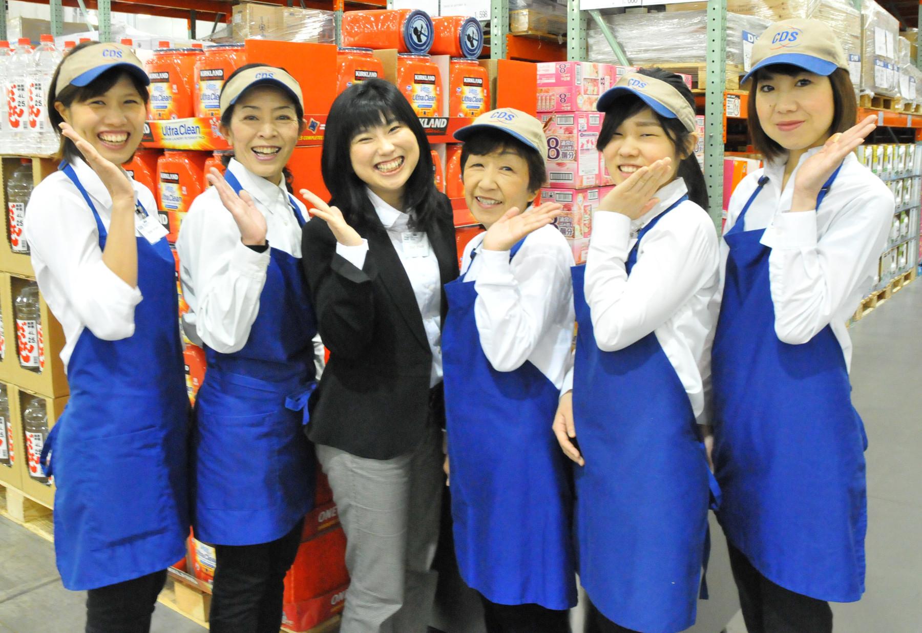 クラブ・デモンストレーション・サービシズ・インク コストコ射水倉庫店のアルバイト情報