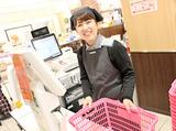 平和堂 ビバモール名古屋南店のアルバイト情報