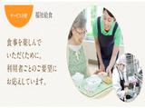 株式会社メフォス 千葉事業部のアルバイト情報