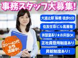 SGエキスパート株式会社 長崎ビジネスサポートセンターのアルバイト情報
