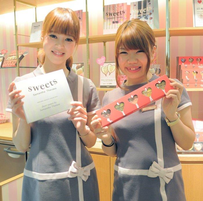 株式会社サマンサタバサジャパンリミテッドのアルバイト情報