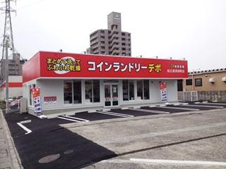 コインランドリーデポ 松江東津田店のアルバイト情報
