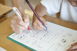 エンピツらんど (福岡市城南区内の弊社提携幼稚園) のアルバイト情報