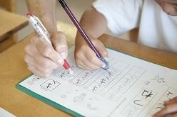 エンピツらんど (福岡市早良区内の弊社提携幼稚園) のアルバイト情報