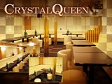 Crystal Queenのアルバイト情報