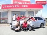 Jネットレンタカー 長野駅東口店のアルバイト情報