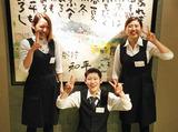 和平 神戸ガーデンシティ店のアルバイト情報