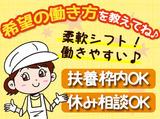 日本ゼネラルフード株式会社 勤務地:特養 みゆきの郷様内 厨房のアルバイト情報
