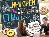 株式会社トライバルユニット札幌支店 (勤務地:札幌駅周辺)のアルバイト情報
