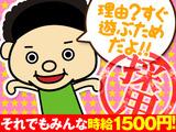 株式会社コア・ポテンシャル  ※勤務地:銀座エリア_REのアルバイト情報