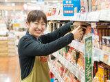 マルナカ 土居田店のアルバイト情報