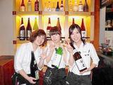 いけす居酒屋 雑魚屋 福岡天神店のアルバイト情報