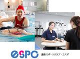 遠鉄スポーツクラブ・エスポのアルバイト情報