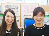 市民パソコン塾 船橋校のアルバイト情報