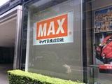 マックスエンジニアリングサービス株式会社のアルバイト情報