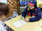 エネクスフリート株式会社 三和店のアルバイト情報