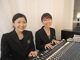 株式会社オフィスオノ ※名古屋エリアのアルバイト情報