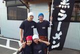 博多麺王 戸町店のアルバイト情報