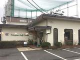 中山ゴルフセンターのアルバイト情報