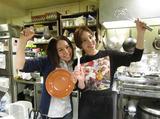 グリル&ワイン クリームキッチン (ヤマネヤ)のアルバイト情報