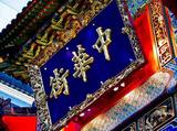 株式会社サンキョウテクノスタッフ 勤務先:神奈川県横浜市金沢区のアルバイト情報