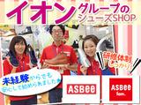 ASBee fam. 宮古店のアルバイト情報