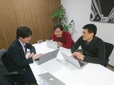 株式会社リノシスのアルバイト情報