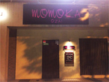 momoka [A]都町店[B]大在店のアルバイト情報