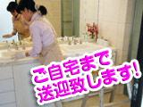 コイケソージ(株式会社古池商事)のアルバイト情報
