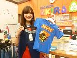 ECO&KIDS AKIRA ララガーデン川口店のアルバイト情報