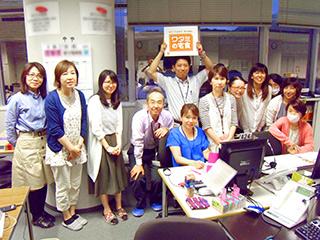 ワタミ株式会社 陸前高田受付センター_0052のアルバイト情報