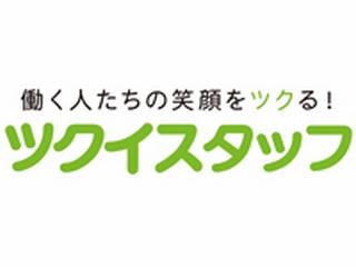 ツクイスタッフ 大阪支店のアルバイト情報