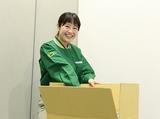 ヤマトホームコンビニエンス株式会社 東京統括支店 練馬支店のアルバイト情報