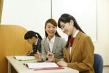 個別指導 京進スクール・ワン 丸太町教室のアルバイト情報