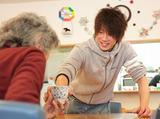 愛の家グループホーム 札幌川沿 (メディカル・ケア・サービス株式会社)のアルバイト情報