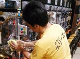 関西スリーエース株式会社(勤務地:京都府京都市右京区)のアルバイト情報