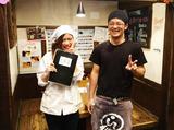 らぅ麺 ガラ喰楽学校 (がらくたがっこう)のアルバイト情報