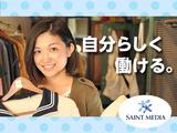 (株)セントメディア SA事業部西 高松支店 CCTのアルバイト情報