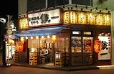 鉄板酒場 鐵一(てついち) 赤羽店のアルバイト情報