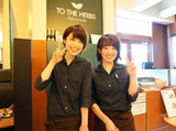 TO THE HERBS 名古屋ラシック店のアルバイト情報
