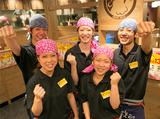 やきとりセンター 所沢店 ※3月29日NEWオープンのアルバイト情報