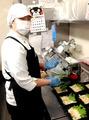 チャックワゴン イオン福岡店のアルバイト情報