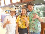 MUU MUU DINER Fine Hawaiian Cuisine Yotsubako店のアルバイト情報