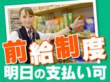 ダイナム 松阪店のアルバイト情報