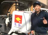 菱膳(ひしぜん) 飯田橋店のアルバイト情報