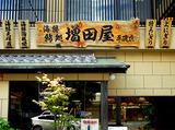 海鮮鮨処 増田屋 平磯店のアルバイト情報